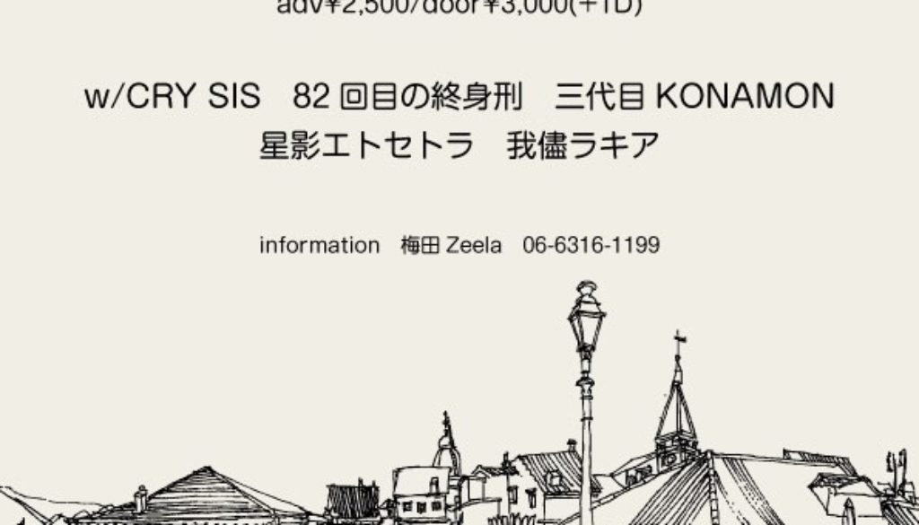 S__20332562