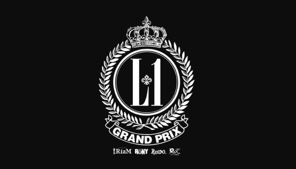 L-1グランプリ
