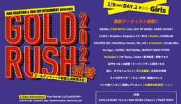 GOLDRUSH20210109
