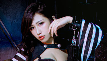 yumi-websum