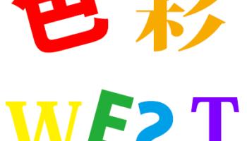 【1月28日(日)】MUSIC☆PRIMER〜まだまだ新春ぶっ飛びSP〜@北堀江club vijon